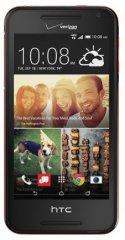 Photo of the HTC Desire 612.