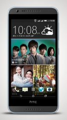 A picture of the HTC Desire 620 Dual SIM.