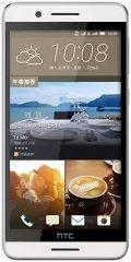 HTC Desire 728 Dual SIM picture.