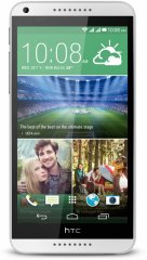 A picture of the HTC Desire 816G Dual SIM.