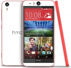 A picture of the HTC Desire Eye.