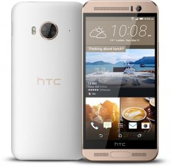 Photo of the HTC One ME.