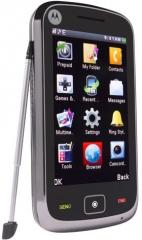 The Motorola EX124G, by Motorola