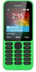 Photo of the Nokia 215.