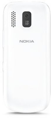 The Nokia Asha 203 sports a 2 -megapixel camera.