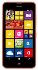The Nokia Lumia 638 4G, by Nokia.