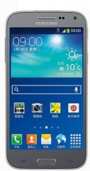 Photo of the Samsung Galaxy Beam 2.