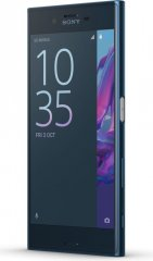 A picture of the Sony Xperia XZ.