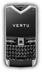 The Vertu Constellation Quest, by Vertu